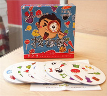 100 pcs Portable Fast-Paced Observation board game Let's Spot It Find and Match popular Card puzzle Game