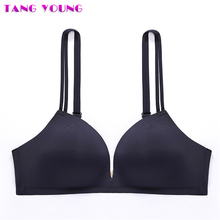 2019 Newest Crystal Push Up Plunge Bra Women Demi-Cup Side Smoothing Deep V Seamless One-piece Zero Bound HA0382