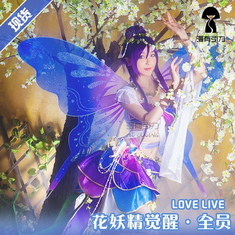 Halloween Cosplay love live Flower Fairy Awakening All Member Nozomi Tojo Cosplay Costume For Women Animation Show Dress + Wing