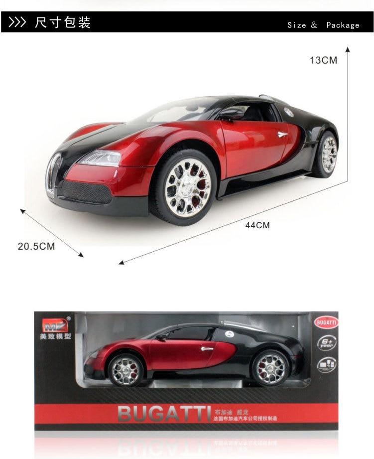 la 2050 bugatti veyron voiture télécommande électrique à distance