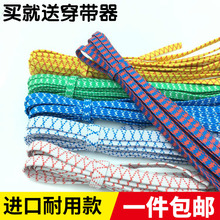 2018 Free Shipping Belt, Color, Width, Trousers, Accessories, Rubber Band, Thickened Imported Latex, Flat Elastic Rope, Band.