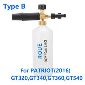 Image 3 - 거품 노즐/거품 발생기/눈 거품 랜스 분무기/애국자 gt320 gt340 gt360 gt540 와셔 용 고압 비누 거품