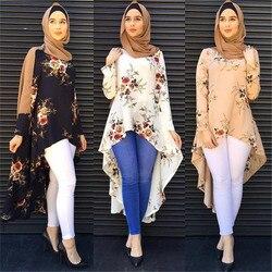 2017 Moda vestuário Muçulmano manga longa impressão camisas blusa para as mulheres Blusa Solta Topos Hem D309