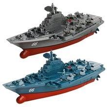 2.4G Remote Control Perahu 4 Channel Dual-Motor Operasi RC Kapal Mikro Remote Control Boatradio Dikendalikan Kapal Hadiah untuk Anak Laki-laki 3319