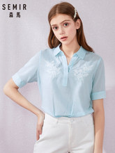 SEMIR Women Blouse and Tops Summer Top Casual Loose Solid Chiffon Blouses Female Shirts Vest Blusa Clothing