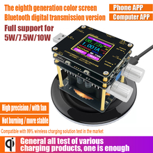 تشى شاحن لاسلكي تستر اللون TFT بلوتوث أندرويد PC app USB الجهد الحالي متر تحميل كاشف مؤشر تيار مستمر الفولتميتر