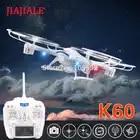 JIAJIALE Kai Deng K60 RC Drones 2MP HD caméra UFO 2.4G 5CH 6 axes quadrirotor LCD affichage hélicoptères VS Syma X5C 1 X8C X400 - 1