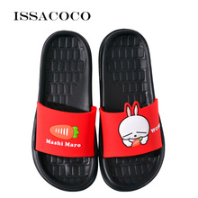 ISSACOCO New Women Flat Non-slip Cute Rabbit Slippers Summer Indoor Home Ladies Beach Flip Flops Pantuflas Terlik
