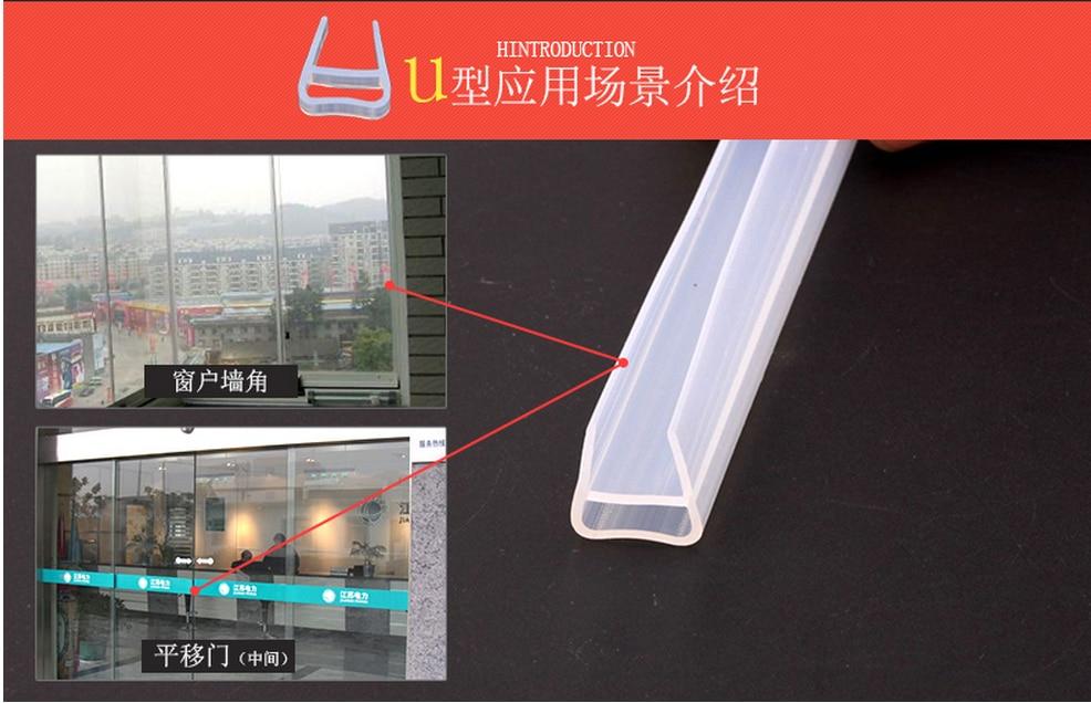 5 Meters U Shape Bath Shower Screen Door Window Silicone