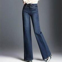 Новинка; Сезон осень зима; Хлопковый размера плюс джинсы с высокой