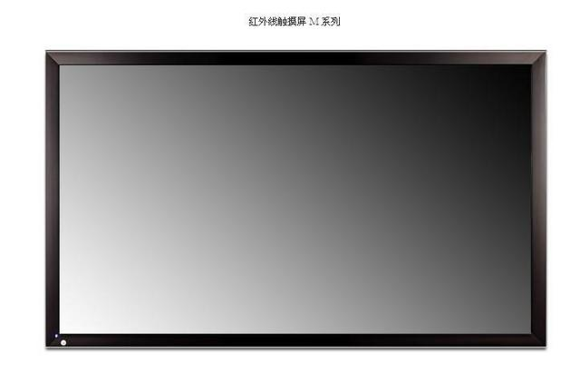 47 inch IR LCD TV infrared touch screen panel, 10 points industrial IR touch panel for monitor,Infrared touch screen frame