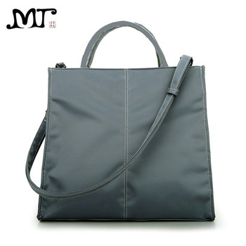 35bd8212090 Bolsas de nailon MJ para mujeres de gran capacidad Casual bolso de mano de  lona de Color sólido para mujer bolso bandolera bolsas