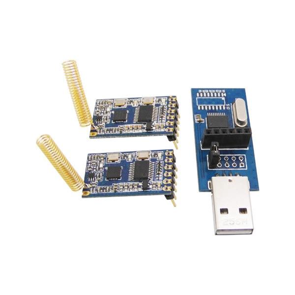 SNR610-Embedded network node module kit-12