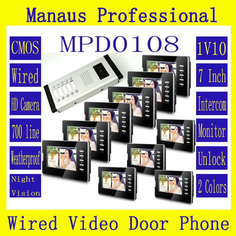 D108b High Quality One to Ten Video Doorphone Kit Configuration Professional Smart Home 7 inch Display 1V10 Video Intercom Phone