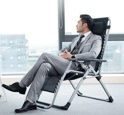 الحديثة هزاز مريحة شبكات كرسي للدهون رجل/امرأة عالية الجودة لوحة قطن/سرير قابل للطي على الأريكة/ السرير/كراسي قابلة للطي