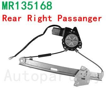 MR135168, MB517476 regulador trasero derecho de la ventana de alimentación y Motor para Montero Mitsubishi 92-00 con buena calidad