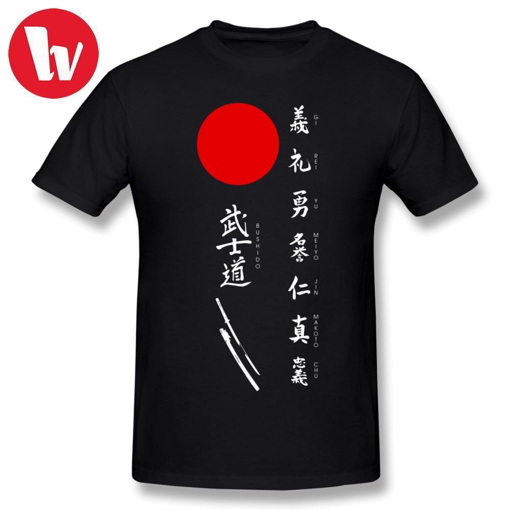 Bushido T-Shirt Men Print Bushido And Japanese Sun (White Text) Casual T Shirt Men Graphic Tshirt Man Tee Shirt Plus Size 5XL