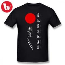 Bushido T-Shirt Men Print and Japanese Sun (White text) Casual T Shirt Graphic Tshirt Man Tee Plus Size 5XL