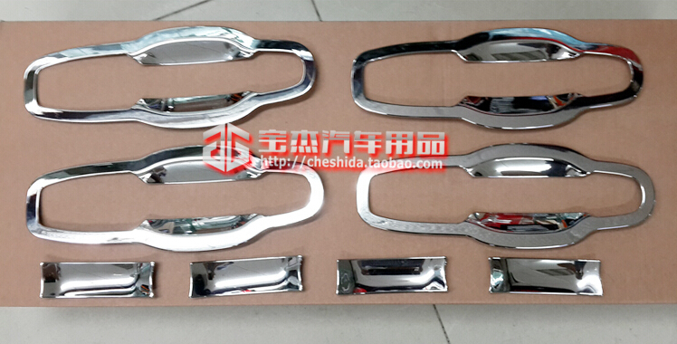 Tracking for Fiat freemont 2011 2014 Chrome door handle bowl cover trim 8pcs font b car