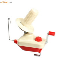 KOKNIT Household Swift Yarn Fiber String Ball Wool Winder Holder Craft Tool Hand Operated Cable Machine
