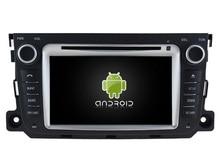 Android 7.1.1 2GB ram car dvd Audio player FOR MERCEDES BENZ SMART 2010-2014 GPS autoradio stereo DVR 3G bluetooth head units