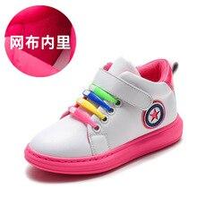 Повседневная обувь из натуральной кожи для мальчиков и девочек, удобные мягкие детские кроссовки, нескользящая резиновая подошва, Детская школьная обувь