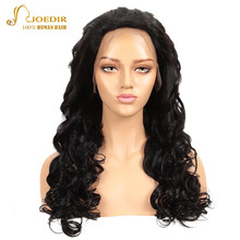 Joedir Hair 13*4 Brazilian Loose Wave Wig Brazilian Lace Front Wigs Human Lace Front Wigs For Black Women Lace Wig Humain Hair цена