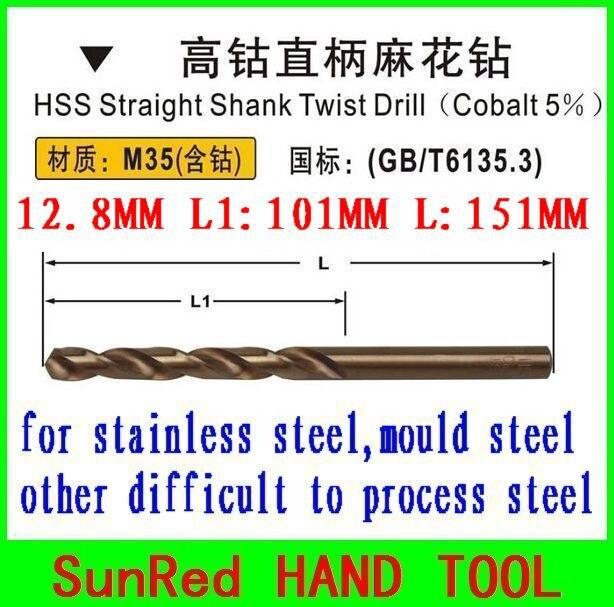 кобальт дрель высокопрочной стали