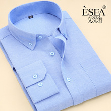 ESEA 2017 Summer Men's Dressed Shirts Formal Shirt Male Long Sleeve Slim Male Fit Business Shirts
