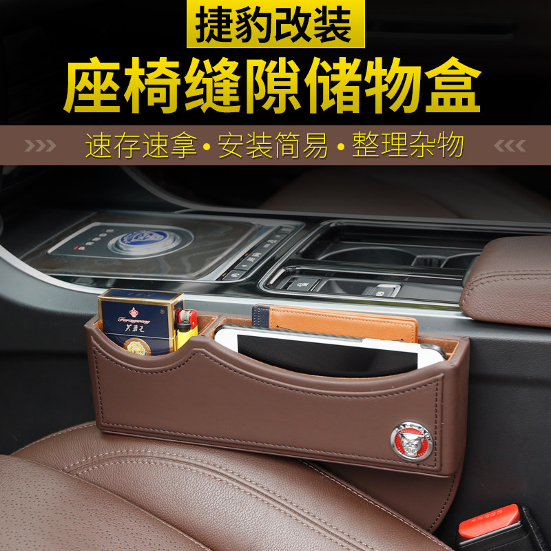 Image 3 - E FOUR Car Seat Crevice Storage Box Luxury Quality Cars Interior Accessories Leather Storage Bag Cars Stowing Tidying Organizer-in Stowing Tidying from Automobiles & Motorcycles