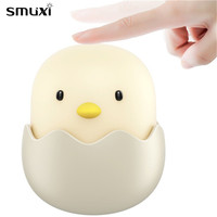 Smuxi Cartoon Lazy Egg Touch Sensor Night Lamp Home Novelty Lights For Baby Sleeping Bed Led