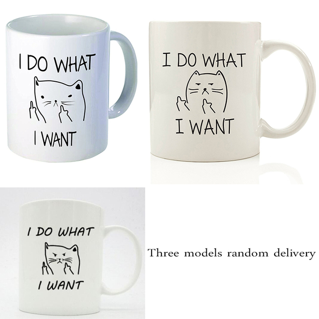 I DO WHAT I WANT Ceramic Coffee Mug Funny Cat