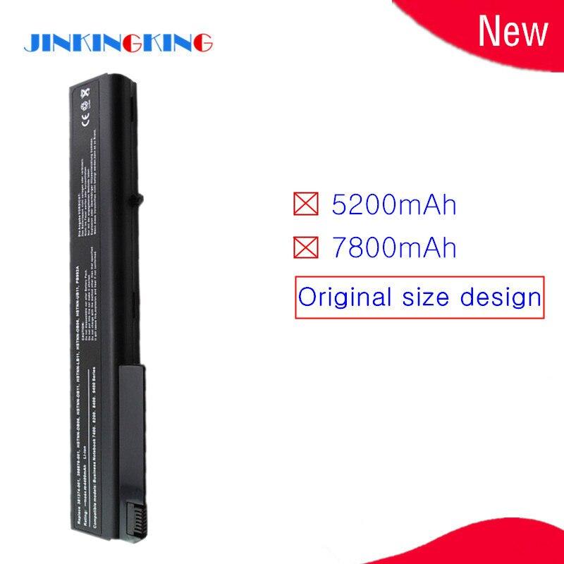 New 6 Cells Laptop Battery FOR HP COMPAQ Notebook Nx7300 Nx7400 HSTNN-CB30 HSTNN-DB06 HSTNN-LB30