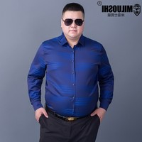 10XL 8XL Classic Striped Men Dress Shirts Long Sleeve Business Formal Shirts Male Casual Shirts Camisa