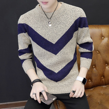 2017 Rushed Special Offer Pullover Men Autumn And Winter Sweater Male Korean Hedging Thin Sweaters To Cultivate Leisure Shirt