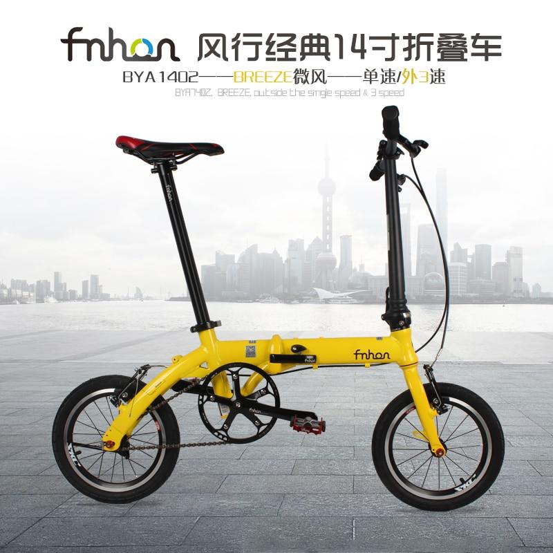 Fnhon 14 Inch 412 Folding Bike Ultra Light Adult BYA1401 Bicycle Milo External Three Shift / Single Speed