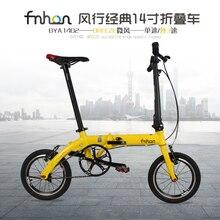 Fnhon 14 inch 412 folding bike ultra light adult BYA1401 bicycle Milo external t