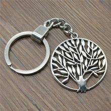 Men Jewelry Key Chain Party Gift Keychains Dropshipping 41x37mm Round Tree Antique Silver Rings