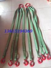 Lifting sling rigging sets 3 tons four leg combination suspenders four fork four leg combination sling ring pull four 3T