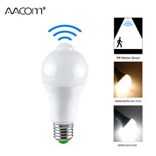 Ampoule LED PIR Sensor Bulb E27 12W 18W AC 220V 110V Dusk to Dawn Light Bulb Day Night Light Motion Sensor Lamp IP42 Outdoor(China)