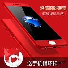 Бесплатно Закаленное Стекло! новый Оригинальный Ультра Тонкий 360 Градусов Полный Защитный Жесткий PC Дело на Meizu MX6 5.5 дюймов Телефон Задняя Крышка