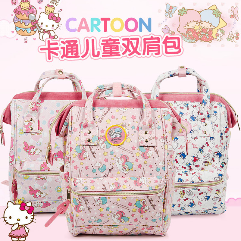 IVYYE Melody Little Twin Star Fashion Anime PU Backpacks Soft Leather School Backpack Casual Bags Travel Knapsack Unisex NewIVYYE Melody Little Twin Star Fashion Anime PU Backpacks Soft Leather School Backpack Casual Bags Travel Knapsack Unisex New