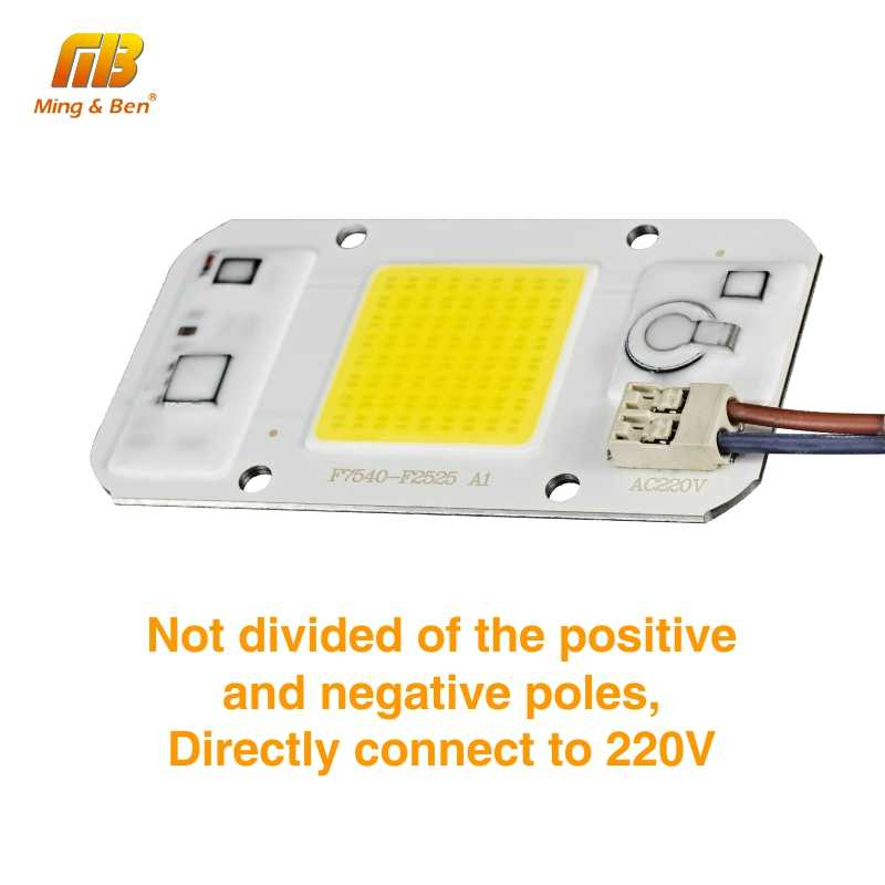 2PCS LED COB Chip Dimmable 20W 30W 50W AC 230V 110V Smart IC DIY For LED Floodlight Spotlight No Driver High Quality LED Beads