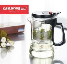 [GROßARTIGKEIT] Kamjove TP-750 Presse Kunst Glas Gongfu Teekanne Tasse Teekanne Maker 500 ml glas teekanne kamjove 500 ml