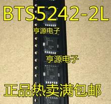 5pcs/lot BTS5242-2L BTS5242 BTS 5242-2L HSOP12 NEW&Original Electronics For car IC  In Stock