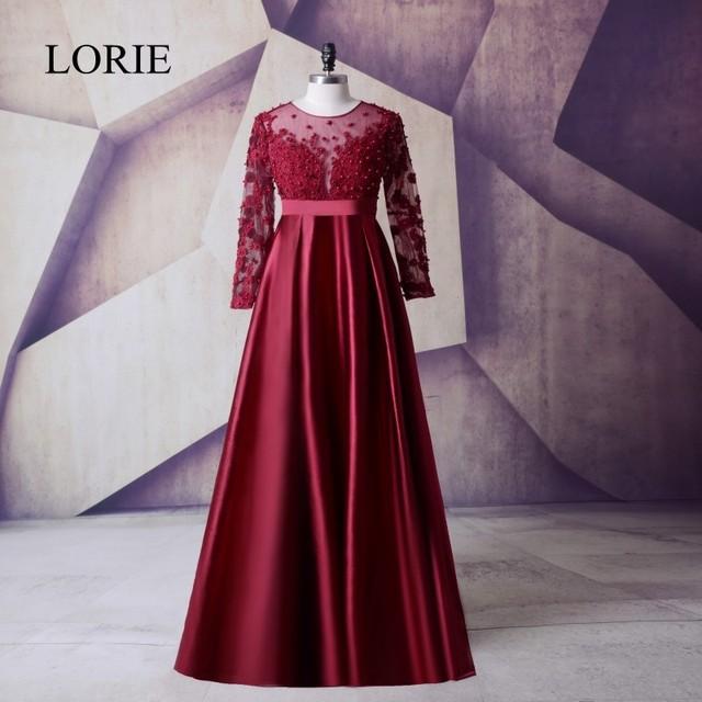 Maternity Evening Party Dress Plus Size 2018 Abendkleider Burgundy ...