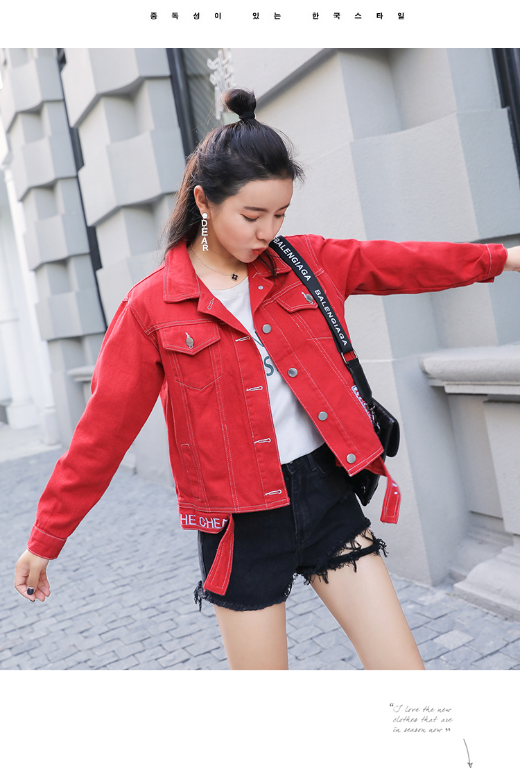 089cc95f85b Zqlz Red Green Candy-colored Casual Button Denim Jacket Without Skirt 2018  Autumn Women Basic Jacket Long Sleeve Streetwear Girl
