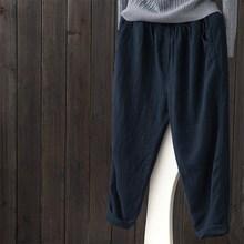 цены Stylish ZANZEA 2020 Women Pants Autumn Office Ladies Casual Elastic Waist Solid Pockets Belt Cotton Linen Full-Length Trousers