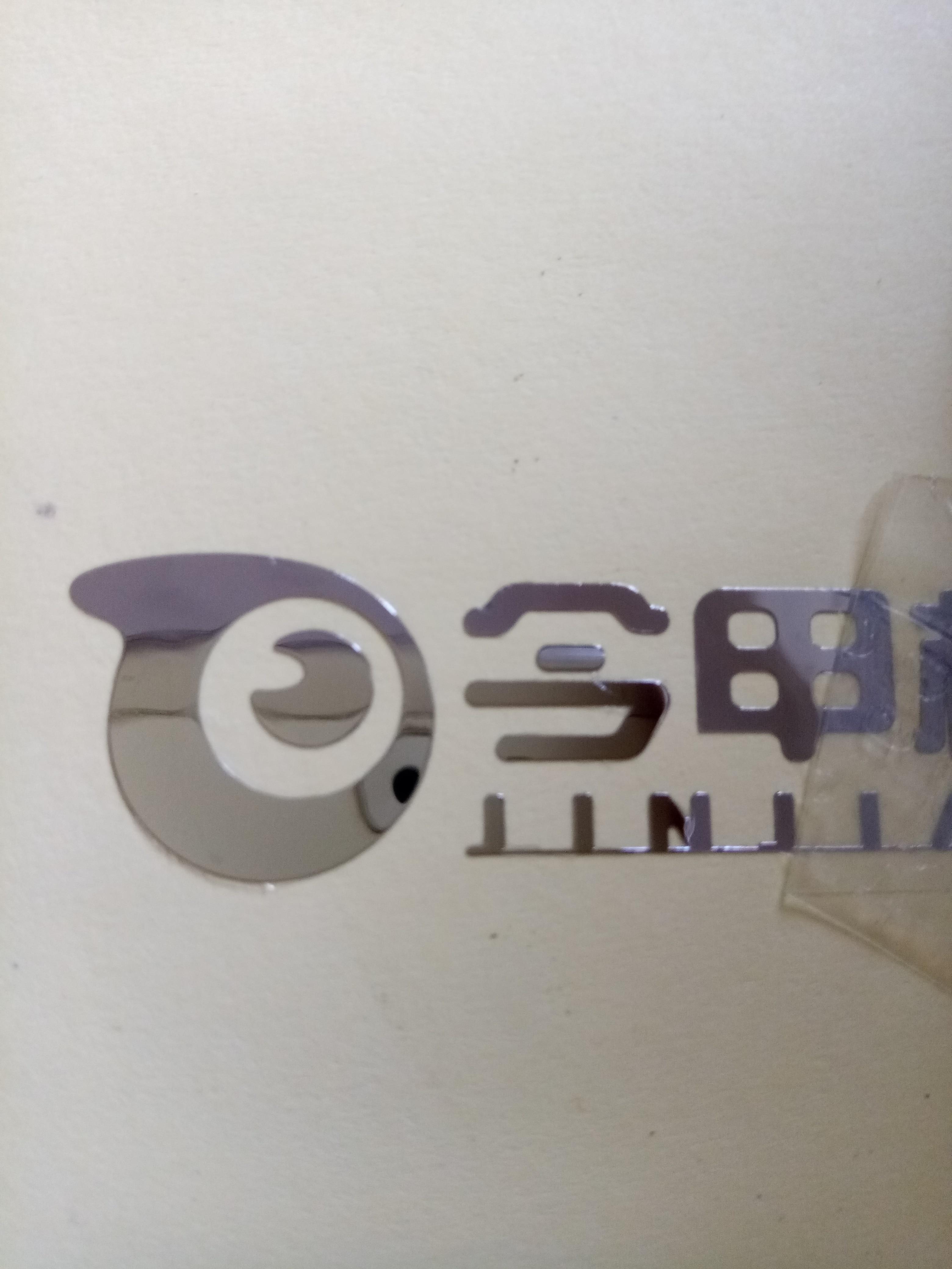 6x3cm silver nickel metal sticker
