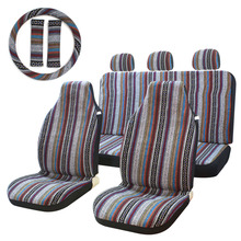10pc Stripe Multi-Color Seat Cover Baja Saddle Blanket Weave Universal Bucket Seat Cover Fit for Cars & Vans with Steering Wheel